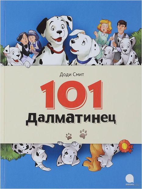 101 Далматинец — фото, картинка