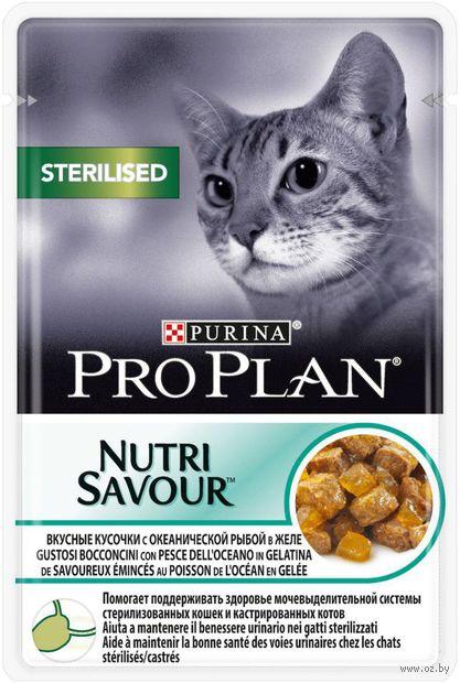 """Пресервы для стерилизованных кошек """"Nutri Savour. Sterilised"""" (85 г; океаническая рыба в желе) — фото, картинка"""