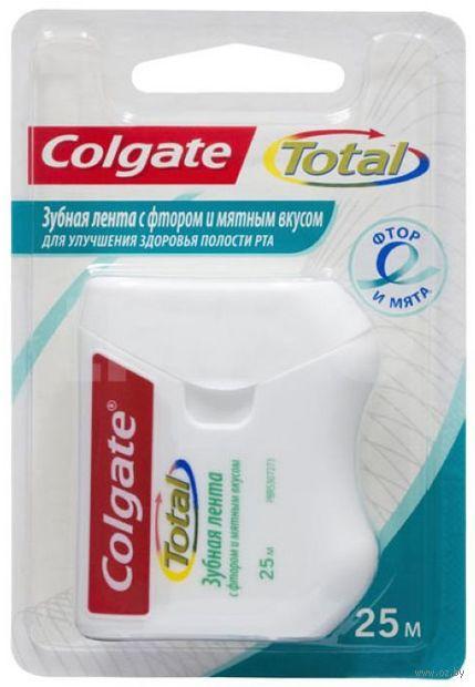 """Зубная лента """"Colgate Total. Фтор и мята"""" (25 м) — фото, картинка"""