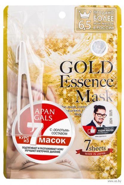 """Тканевая маска для лица """"Pure5 Essence. С золотом"""" (7 шт.) — фото, картинка"""