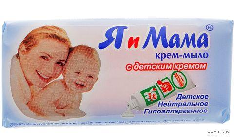 """Крем-мыло детское """"С детским кремом"""" (100 г) — фото, картинка"""