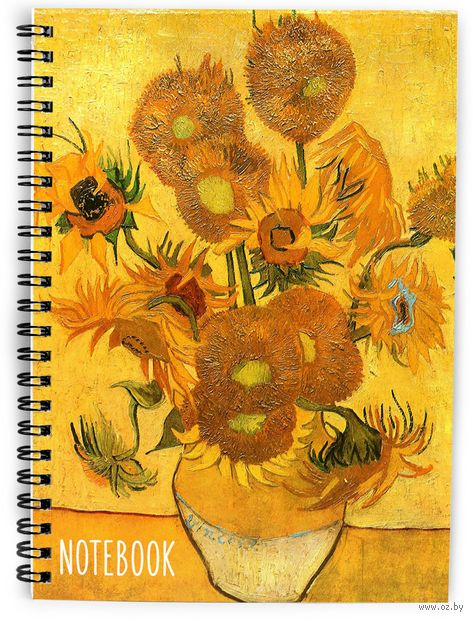 """Блокнот в клетку """"Ван Гог. Подсолнухи"""" (А5; арт. 3235) — фото, картинка"""