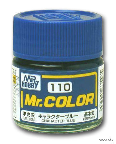 Краска Mr. Color (character blue, C110)