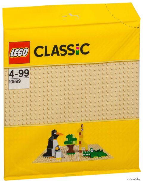 """LEGO Classic """"Желтая строительная пластина"""""""
