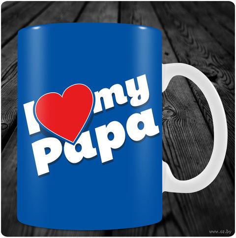 "Кружка ""I love my Papa"" (art.30)"