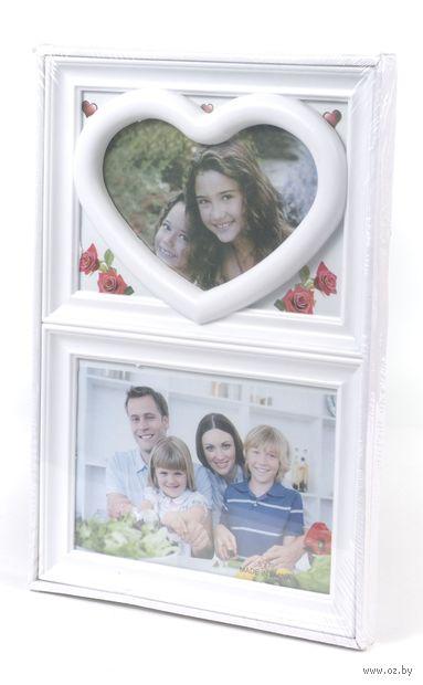 """Рамка для фото пластмассовая на 2 фото """"Love"""" (20х30 см)"""