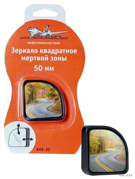 Зеркало мертвой зоны (50 мм; арт. AMR-02) — фото, картинка