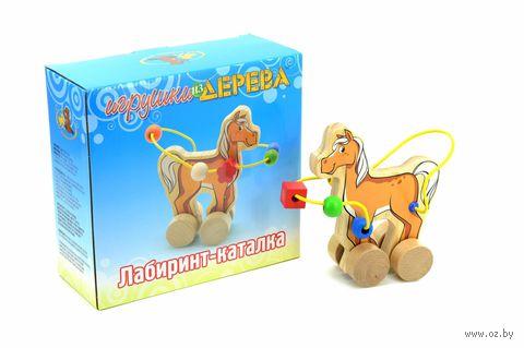 """Лабиринт-каталка """"Лошадь"""""""