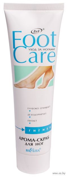 """Арома-скраб для ног """"Foot Care"""" (100 мл) — фото, картинка"""