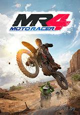 Цифровой ключ Moto Racer 4 (Предзаказ)
