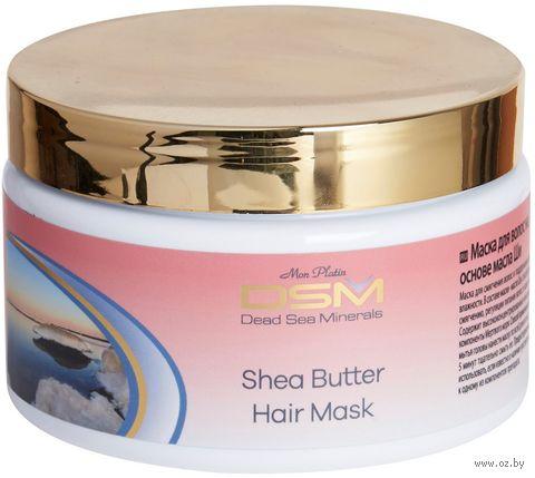 """Маска для волос """"DSM. С маслом Ши"""" (250 мл) — фото, картинка"""