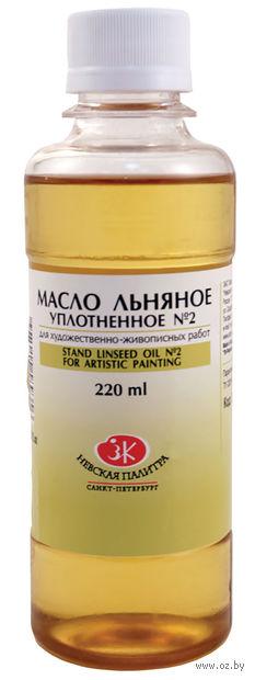 Масло льняное уплотненное №2 (220 мл) — фото, картинка