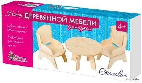 """Набор мебели для кукол """"Столовая"""" — фото, картинка"""