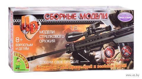 """Сборная модель """"Ружье"""" (масштаб 1/6; арт. ВВ2558) — фото, картинка"""
