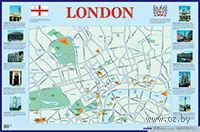 Лондон. London. Наглядное пособие для средней школы