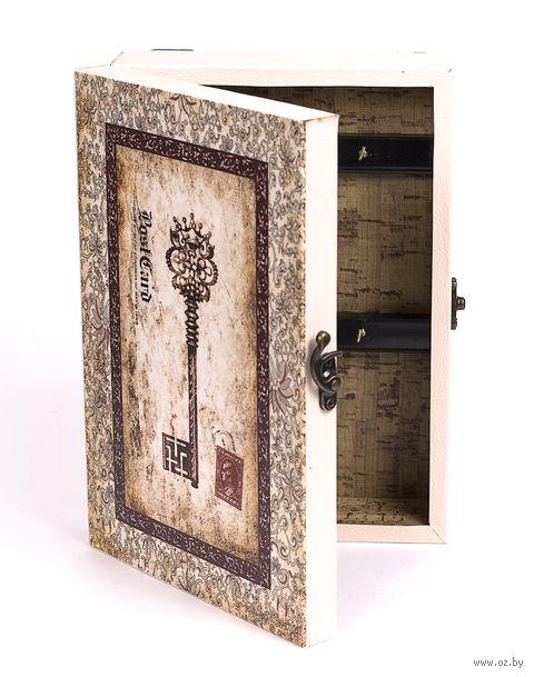 Ящик для ключей деревянный настенный (255х185х65 мм; арт. 7790126)