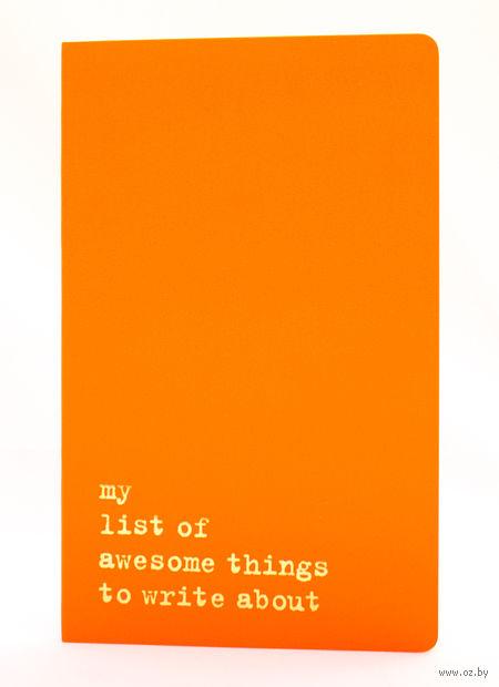"Записная книжка ""Volant. My List of Awesome Things"" (А5; оранжевая) — фото, картинка"