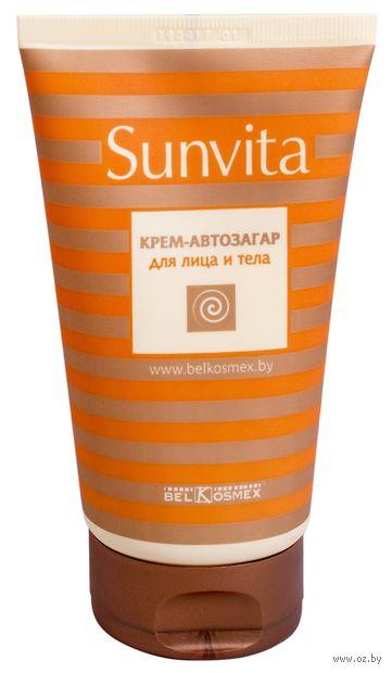"Крем-автозагар для лица и тела ""Sunvita"" (140 г) — фото, картинка"
