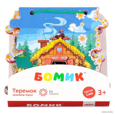 """Пазл-книжка """"Теремок"""" (54 элемента) — фото, картинка"""