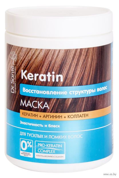"""Маска для волос """"Восстановление структуры волос"""" (1 л) — фото, картинка"""