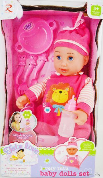 "Пупс интерактивный ""Baby doll set"" (арт. 9351) — фото, картинка"