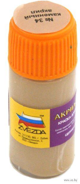 Акриловая краска для моделей (Каменная, АКР34)