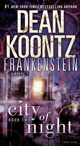 Frankenstein. City of Night. Дин Кунц