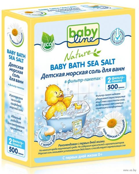Детская морская соль для ванн с ромашкой (500 г)