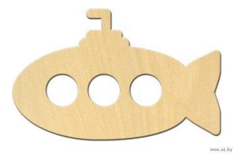 """Заготовка деревянная """"Подводная лодка"""" (105х66 мм)"""