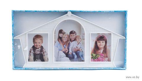 Рамка пластмассовая на 3 фото (9х13 см, 13х18 см) — фото, картинка