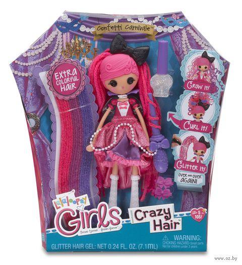 """Кукла """"Lalaloopsy Girls. Разноцветные волосы. Конфетти"""""""