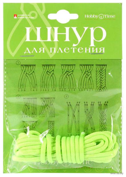 Шнур для плетения (3 м; зеленый неон) — фото, картинка
