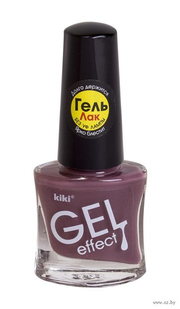 """Лак для ногтей """"Gel Effect"""" (тон: 022) — фото, картинка"""