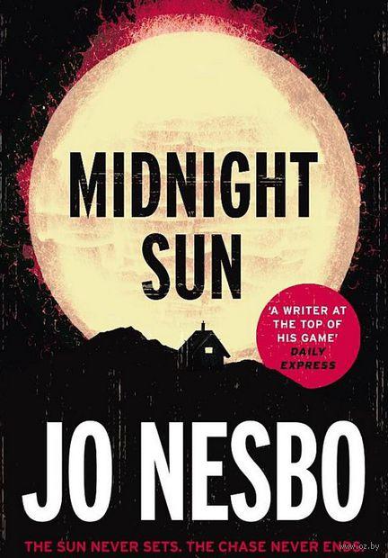 Midnight Sun (м) — фото, картинка