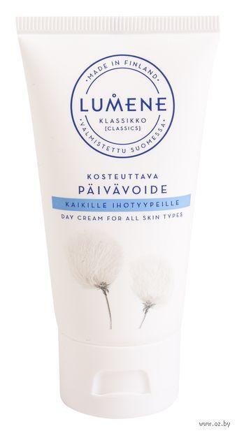 "Дневной крем для лица ""Moisturizing Day Cream For All Skin Types"" (50 мл) — фото, картинка"