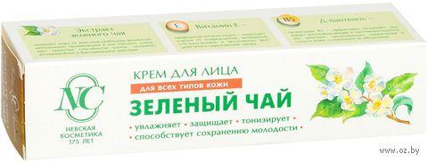 "Крем для лица ""Зеленый чай"" (40 мл)"