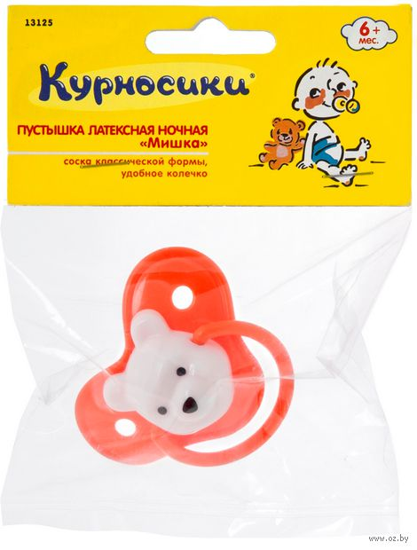 """Пустышка латексная классическая """"Мишка"""""""
