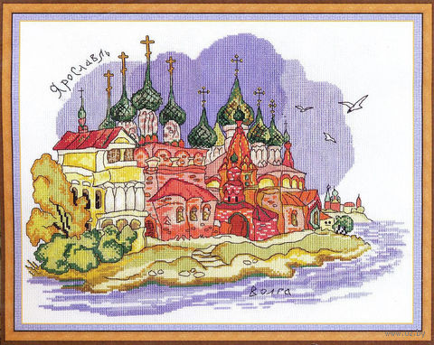 """Вышивка крестом """"Ярославль"""" (395х305 мм) — фото, картинка"""