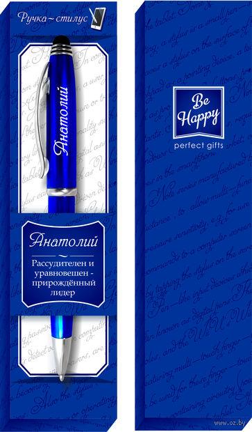 """Ручка шариковая со стилусом """"Анатолий"""""""