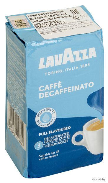 "Кофе молотый ""Lavazza. Cafe Decaffeinato"" (250 г) — фото, картинка"