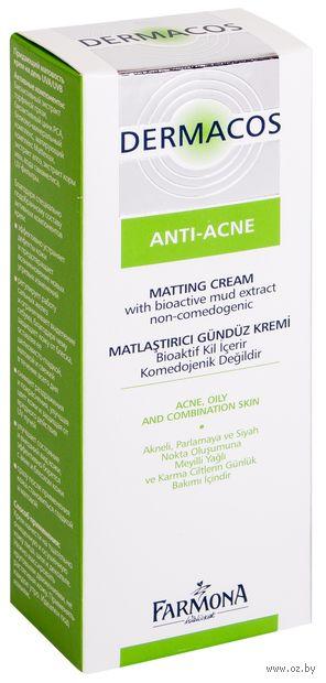 """Дневной крем для лица """"Dermacos Anti-Acne"""" (50 мл) — фото, картинка"""
