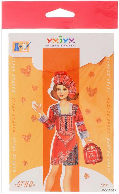 """Игровой набор из картона для девочек """"Наряжай и играй. Кукла Этно"""""""