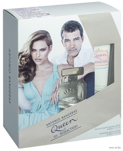 """Подарочный набор """"Queen of seduction"""" (туалетная вода, лосьон для тела) — фото, картинка"""