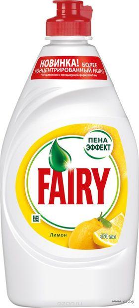 """Средство для мытья посуды """"Сочный лимон"""" (450 мл) — фото, картинка"""