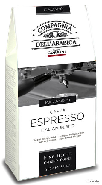 "Кофе молотый ""Compagnia Dell Arabica. Espresso"" (250 г) — фото, картинка"