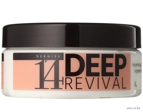 "Масло для тела ""14 Deep Revival"" (275 мл) — фото, картинка"