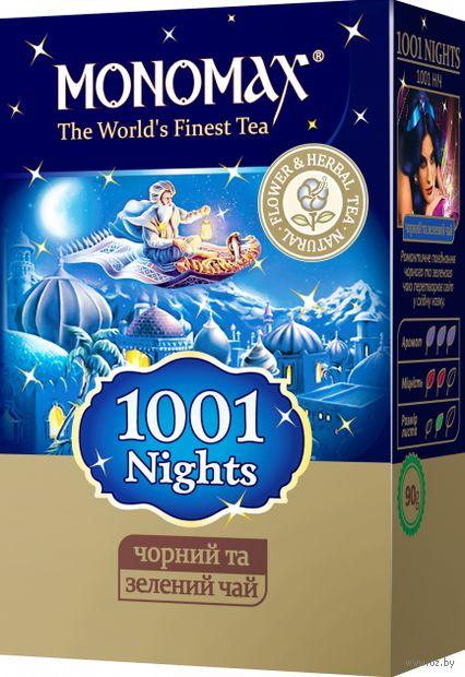 """Чай черный и зеленый """"Monomax. 1001 Nights"""" (90 г) — фото, картинка"""