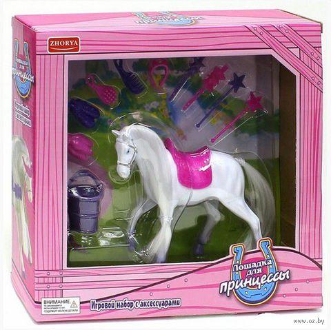 """Игровой набор """"Лошадка для принцессы"""" (с аксессуарами)"""