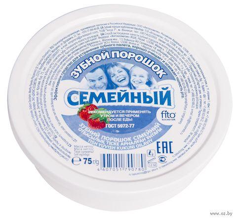 """Зубной порошок """"Семейный. С клубникой"""" (75 г) — фото, картинка"""