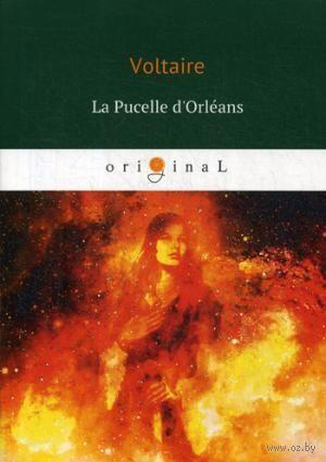La Pucelle d'Orleans — фото, картинка
